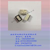 供应原装欧姆龙继电器G6K-2F-Y-DC5V