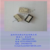 供应12V欧姆龙继电器G6K-2F-Y-TR-DC12V