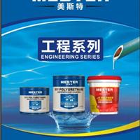 供应防水涂料广东最大的防水厂家