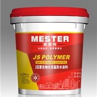JS聚合物水泥基防水涂料生产厂家