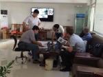 河北省泊头市发达数控压瓦机械有限公司