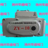 供应特价ZYS-10,ZYS-20快精小型
