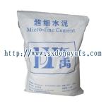 供应超细水泥灌浆料超细水泥灌浆料价格