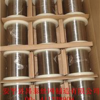 供应不锈钢微丝3040.050mm不锈钢纺织线
