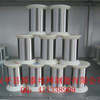 供应不锈钢丝316L0.035mm不锈钢纺织线