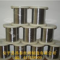 供应优质不锈钢微丝3040.050mm