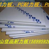 广东潮州、梅州、汕头PC耐力板加工吸弯厂家