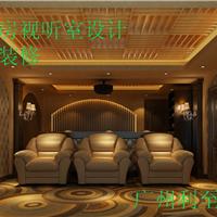 合作吸音材料隔音板工程装修家庭影院设计视听室听音室声学方案