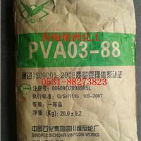 供应川维聚乙烯醇0388(低粘)