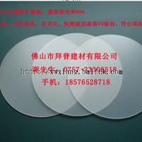 深圳{PC光扩散板}片材大量供应高透光率