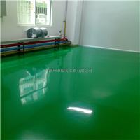 广州环氧地坪佛山厂房地板漆中山防尘地坪漆