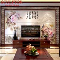 瓷砖背景墙现代中式 客厅电视自然雕 紫牡丹