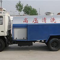上海岚晟管道工程有限公司