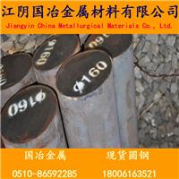 供应12Cr1MoV耐磨板,12Cr1MoV合金钢