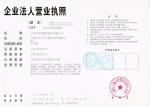 上海艺美遮阳用品有限公司