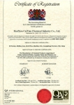 ISO 9001质量体系认证