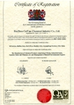 ISO 14001质量体系认证