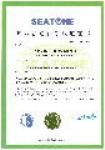 ISO9001国际环境管理体系认证证书