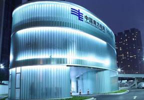荔之元建筑科技有限公司