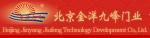 北京金洋九峰科技有限公司