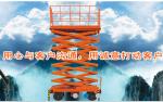 济南泰坤液压机械有限公司
