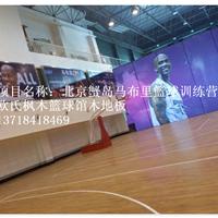 篮球馆地板的国际化步伐