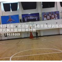 柞木体育馆专用木地板,体育馆柞木运动地板