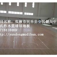 枫木运动地板价格,实木运动地板