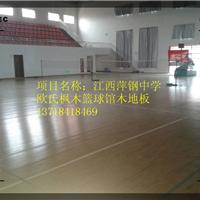 篮球体育地板 枫木体育地板 体育实木地板