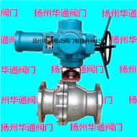 供应扬州Q941F46-16C-DN200华通电动球阀