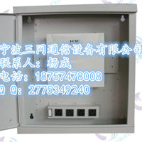 光纤配线箱(24芯)
