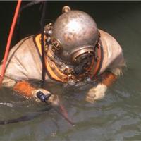供应水下焊接,水下焊接公司--盐城志瑞