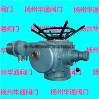 供应打折DZW20T-24,Z20T-24W华通电站电装