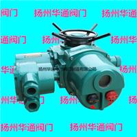 供应DZBT45,DZBT60整体调节隔爆型电动装置