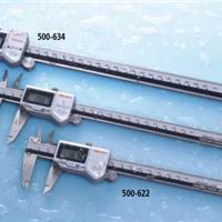 供应三丰防水型数显卡尺500系列