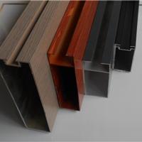 供应螺丝槽铝方通天花,木纹吊槽管
