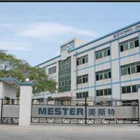 广州德一防水材料有限公司