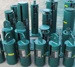 盐山县捌方管件制造管件有限公司