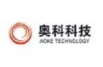 临沂奥科高温材料科技有限公司