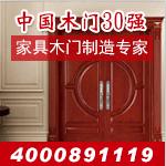 唐山市宝珠家具有限公司