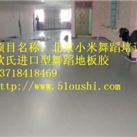 舞蹈地板的价格,舞蹈地板厂家,舞蹈地板报价