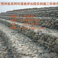 格宾网挡土墙--整治建筑格宾网挡土墙