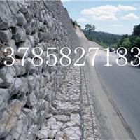 石笼网--石笼网挡土墙--石笼挡墙
