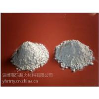铝加工行业固定式反射熔化炉炉池专用浇注料
