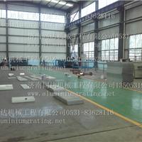 济南同达机械工程有限公司