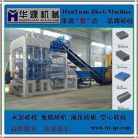 全自动水泥制砖生产线 华源QT8-15砌块机