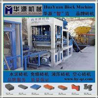 厂家直销 QT6-15高产量建筑废料空心砖机