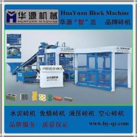 QT8-15全自动免烧砖机 水泥制砖机械