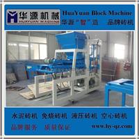 水泥免烧砖机 QT3-25新型水泥液压空心砖机