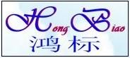 深圳市鑫标贸易有限公司